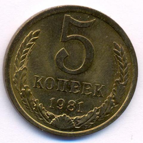 выбор кухонных сколько стоят 20копеек 1981года Полтавская область, Знакомства