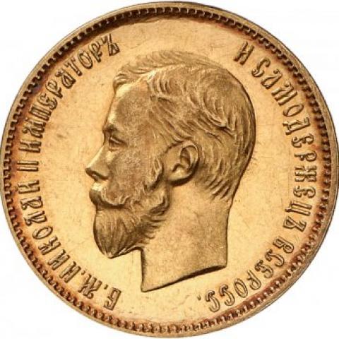Каталог монет николая ii рубль 2008 года стоимость