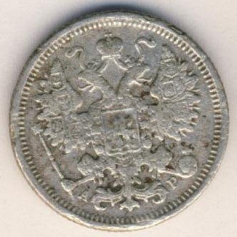 Каталог монет николая ii план выпуска монет приднестровья 2018